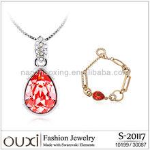 OUXI 18k gold plated big fashion jewelry set made with Swarovski Elements S-20117