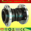 GJQ(X)-SF double sphere flexible rubber bellows