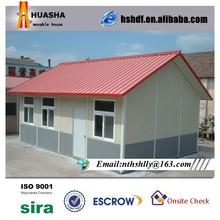 Mobile Home House Plan