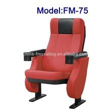 No.FM-75 Steel legs cinema seating modern design