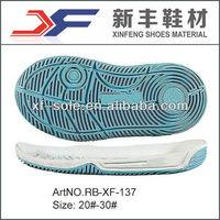 New rubber Cute soft kids feet soles