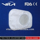 Hot Sale EVOH Material Two Piece Free Colostomy Bags C20650 With CE/FDA/ISO13485 Certicate