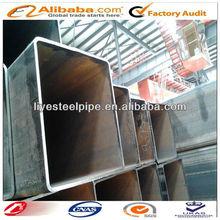 shs square steel pipe