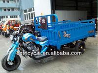 Best price China three wheel cargo scooter trike