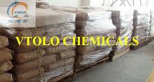 tert-Butyl benzoic acid cas no.98-73-7