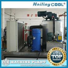 40ton/day salt water flake ice machine,marine ice machine for Marine Fisheries