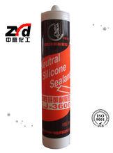 LJ-3600 weather proof silicon sealant