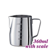 Tiamo High quality stainless steel milk jug,measure jug