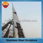 Steel Building Stainless Steel Sculpture