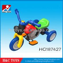 B/O Baby Motorcycle HC187427