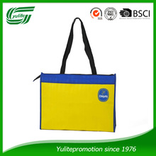 pp non woven cute insulated cooler tote bag