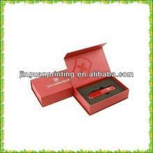 small paper box