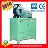 ac hose crimping tool/hose pressing machine YJK-51Z1 high pressure hose crimping machine