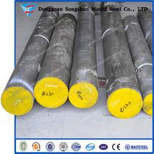 Annealed Tool Steel, h13 round steel bar