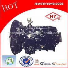 5S-150GP Transmission for Truck