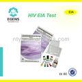 El vih elisa kit de prueba/1+2 el vih anticuerpos y antígenos p24 elisa kit