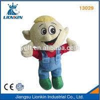 13029 stuffed plush toy doll boy