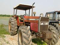 Used Massey Ferguson tractor from Korea