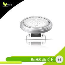 Ideal solution for spot light in shops -Master led spot LV Philips AR111