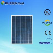 China best pv factory panels solar yingli