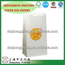 machine made! advanced equipments green material food grade food paper bag/paper bag for food 2014