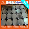 Cold Rolled 304 201 Stainless Steel Circles Cutting Machine