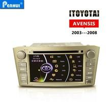 Penhui Hot sales Toyota old Avensis Car DVD Player