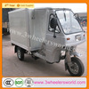 used car van cargo tricycle with cabin for sale
