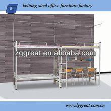 foshan bedroom funiture commercial morden design bunk bed