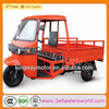 alibaba website China supplier cargo electric tricycle for sale