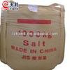 Melting snow salt /Snow Melting Agent industrial salt