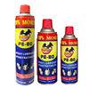 PE-80 250ml&450ml&600ml Anti-rust Lubricant Spray