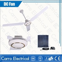 "good quality 48"" or 56"" solar dc ceiling fan ceiling fan brushless dc motor"