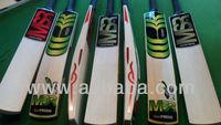 Master Class English Willow Cricket bats