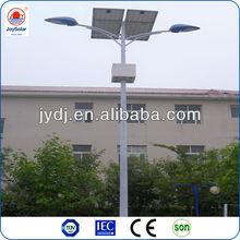 China high quality solar street light solar light post