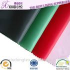 170t 185t 190t 210t polyester taffeta/ lining fabrics