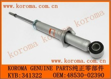 SHOCK ABSORBER FOR TOYOTA COROLLA SPRINTER CARIB SPACIO