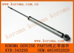 SHOCK ABSORBER FOR TOYOTA YARIS VITZ ECHO PLATZ