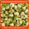 NATURAL wasabi coated green peas
