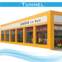 car wash,tunnel car wash machine FD09-2A,automatic car wash machine