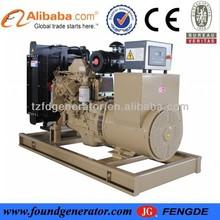 2014 new design hot sale 100kw diesel generator electrical power