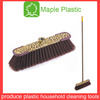 indoor and outdoor cleaning plastic broom with stick(MP-8263-02)