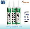 Aquarium silicone adhesive dow corning 751 waterproof glass silicone sealant