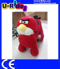 (Urides)Red bird Bettery walking animal ride