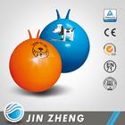 Jinzhen thick PVC sheep-horn jumping balls