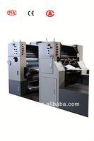 JB460LZ-C rotary wide web flexo printing press