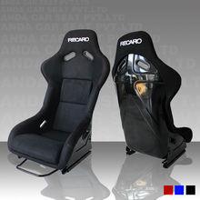 RECARO Sport Bucket Car Seat Racing Chairs MJ