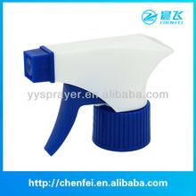 garden plastic stream pump