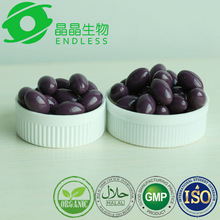 Grape seed Oil softgel lowest price for top grade