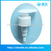 28mm white plastic pump lotion